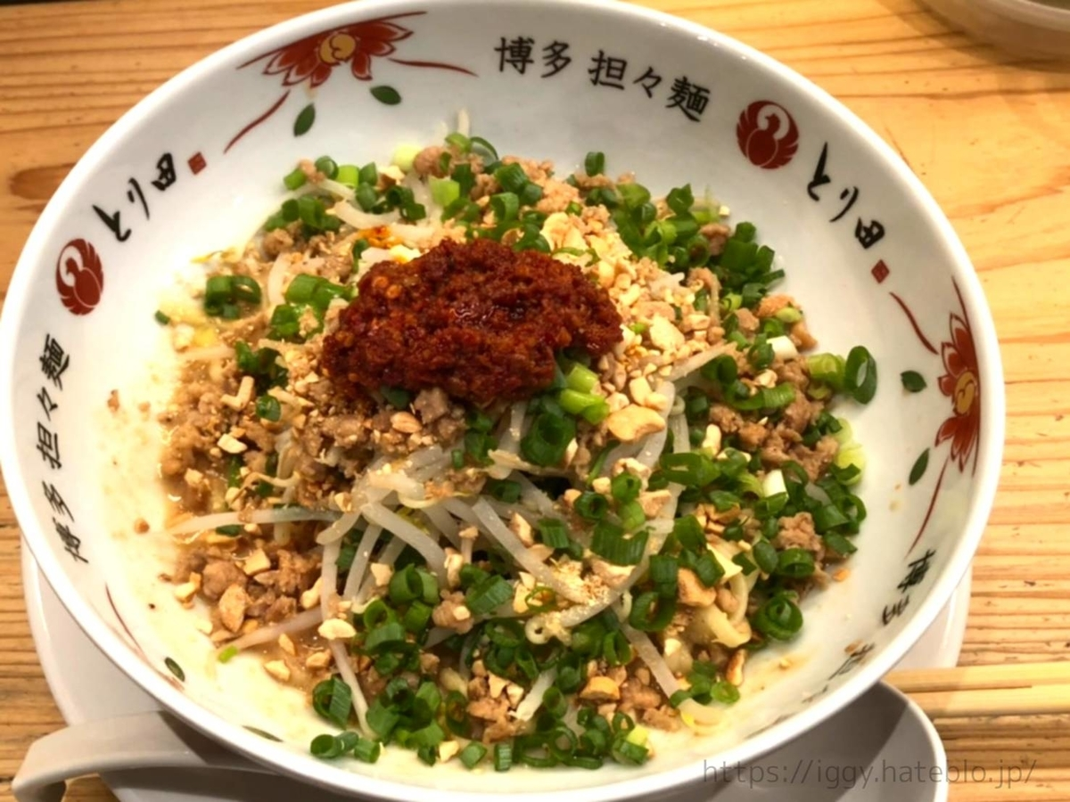博多担々麺 とり田 汁なし担々麺 LIFE