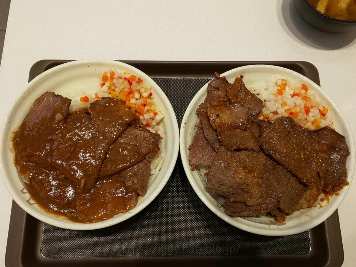 【松屋】選べる極旨ソースの「牛ステーキ丼」普通サイズとデカ盛り 比較 LIFE