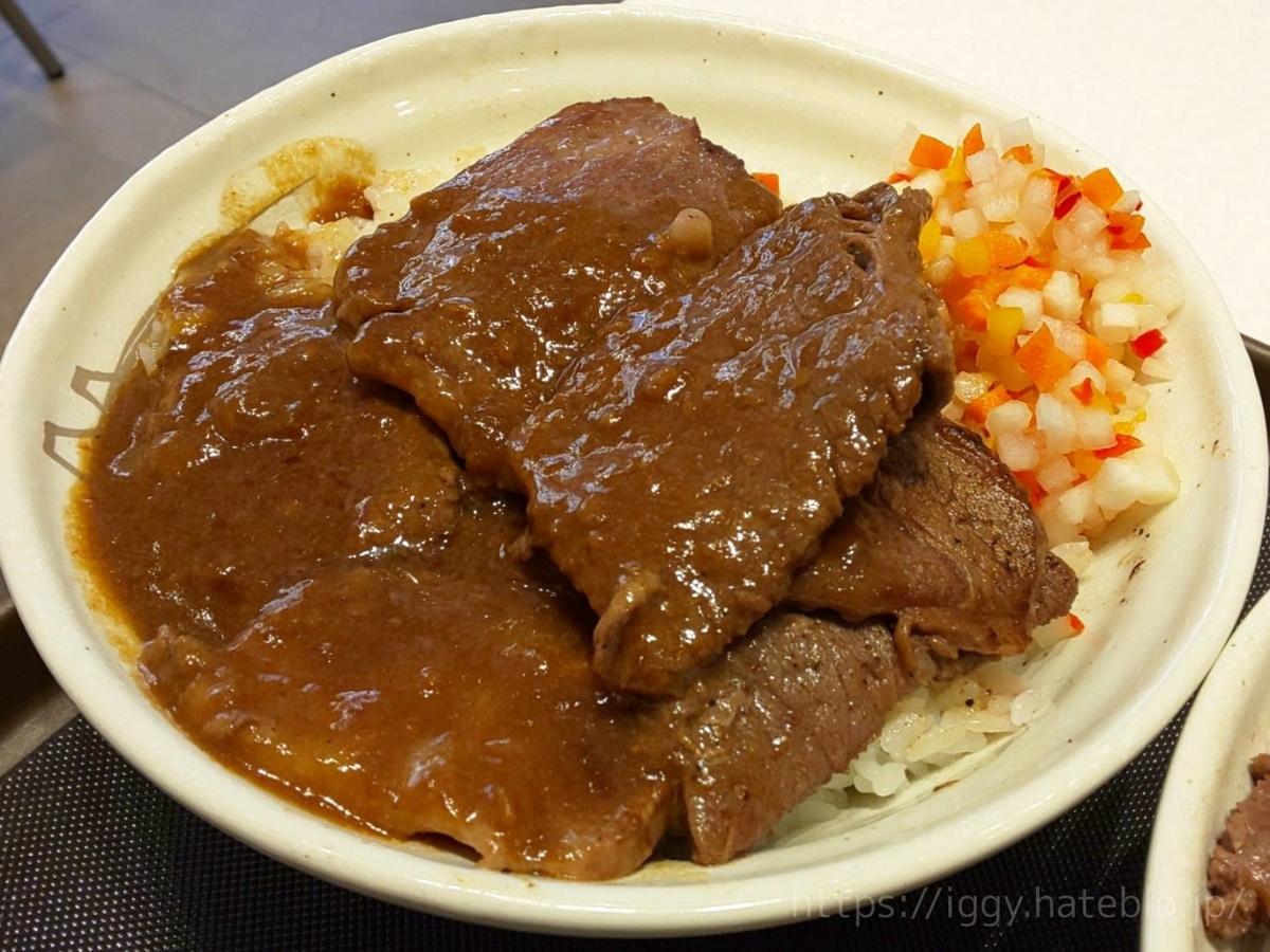 松屋 選べる極旨ソースの「牛ステーキ丼」口コミ LIFE