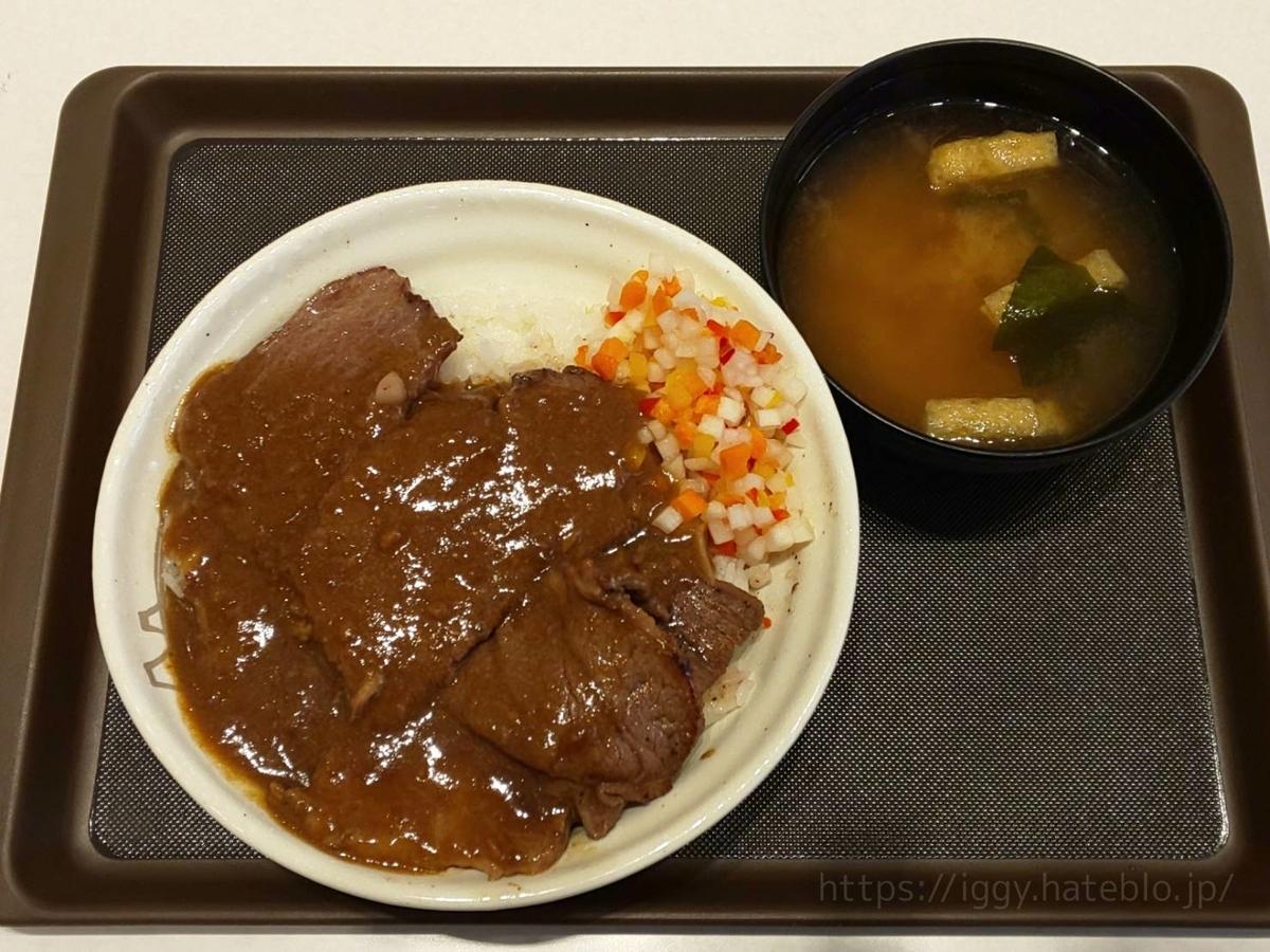 松屋 選べる極旨ソースの「牛ステーキ丼 」洋風ガーリックソース 感想 LIFE