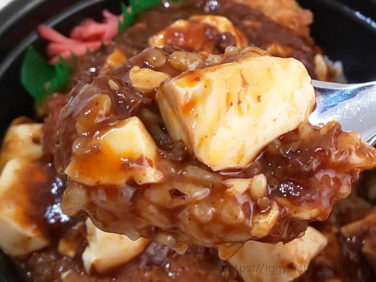 ほっともっと「麻婆かつ丼」麻婆豆腐 感想 LIFE