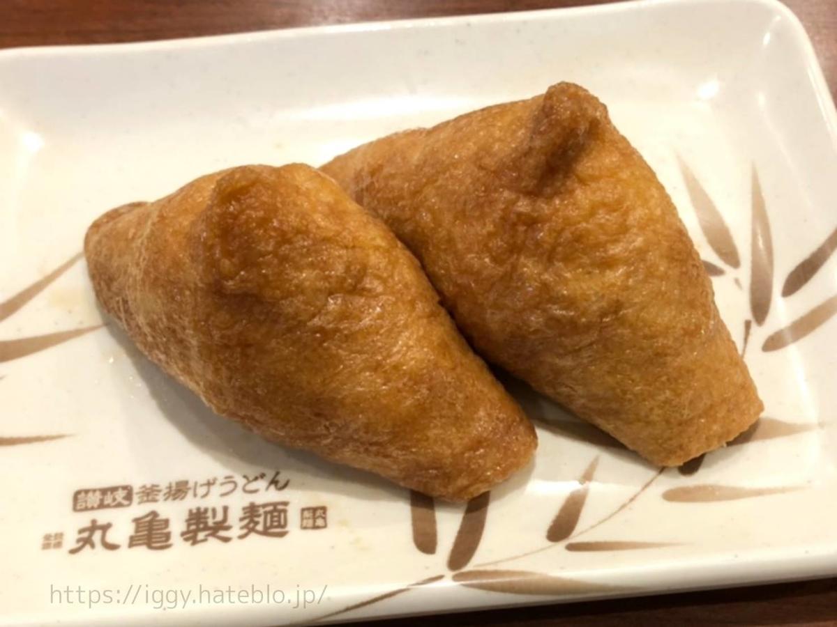 丸亀製麺 創業感謝セット いなり お得 感想 LIFE