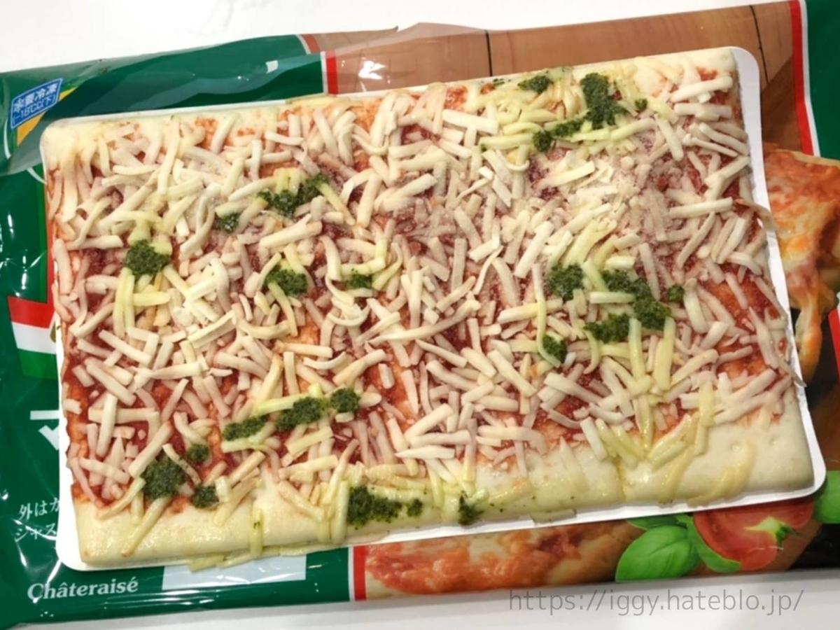 シャトレーゼ おすすめ冷凍ピザ「オーブンでそのまま焼けるピザ マルゲリータ」感想 口コミ LIFE