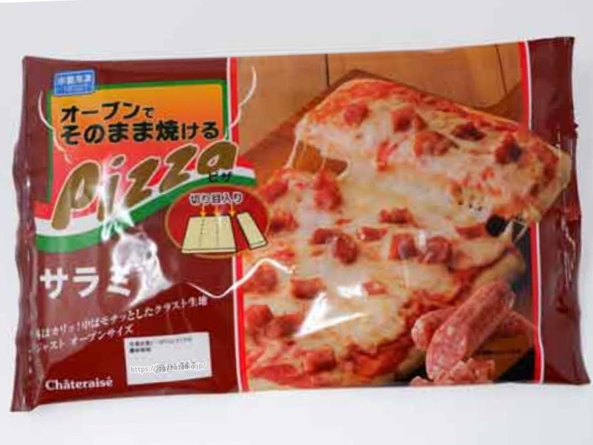 シャトレーゼ おすすめ冷凍ピザ「オーブンでそのまま焼けるピザ サラミ」感想 レビュー LIFE