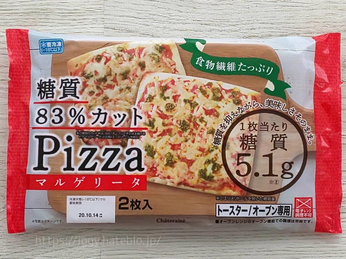 シャトレーゼ おすすめ冷凍ピザ「糖質83%カットピザ マルゲリータ」感想 レビュー LIFE