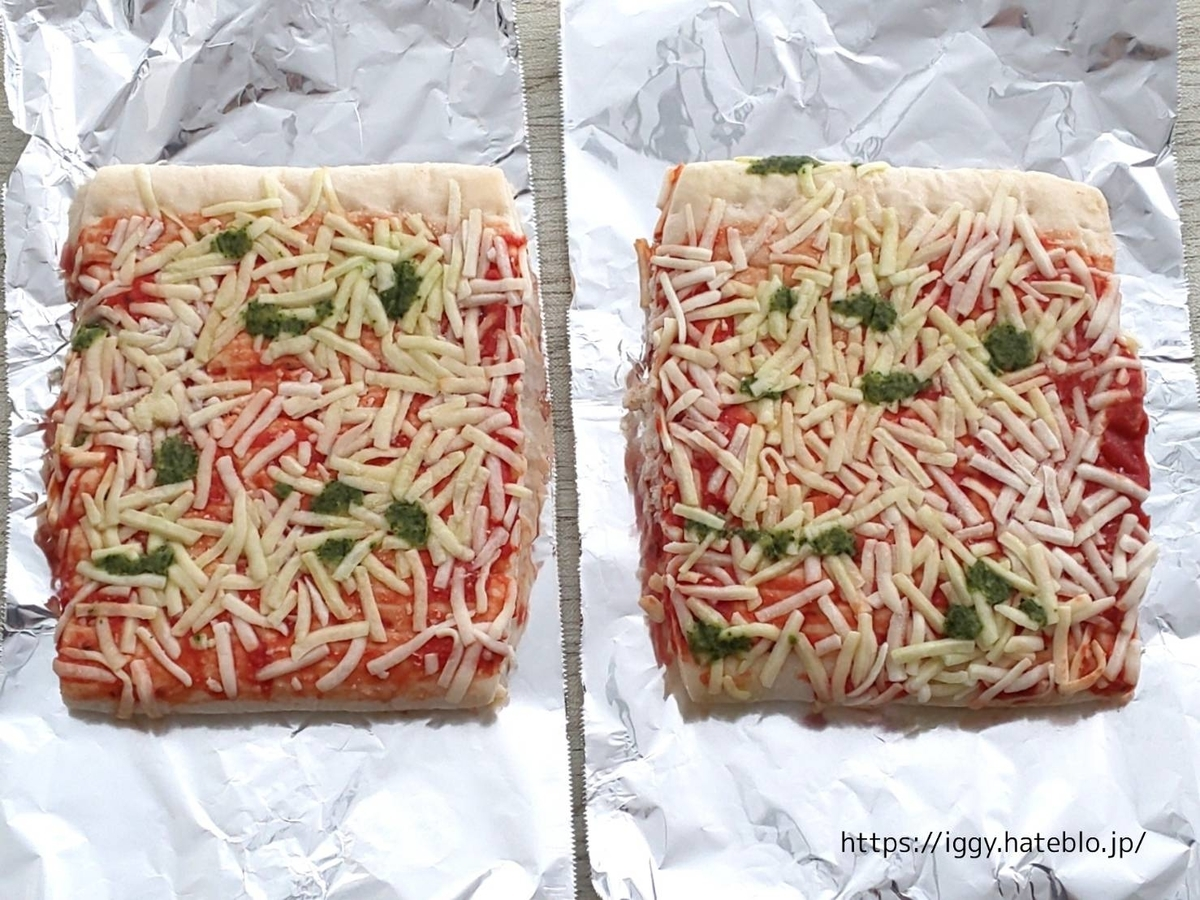 シャトレーゼ おすすめ冷凍ピザ「糖質83%カットピザ マルゲリータ」口コミ レビュー LIFE