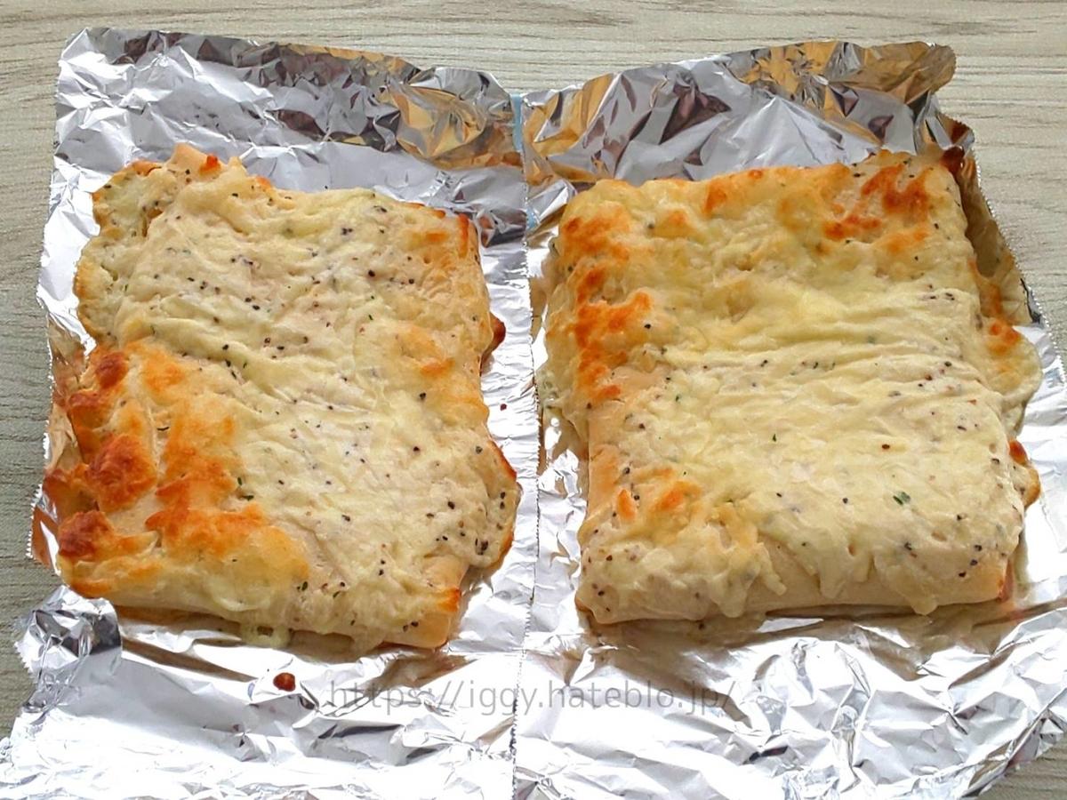 シャトレーゼ おすすめ冷凍ピザ「糖質85%カットピザ 5種のチーズ」口コミ レビュー LIFE