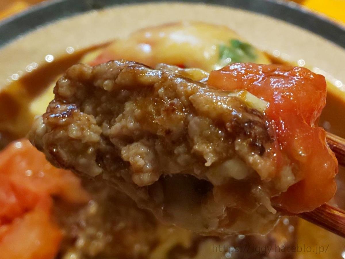 山本のハンバーグ  トマトのせハンバーグ トッピング とろりクワトロチーズ 感想 口コミ