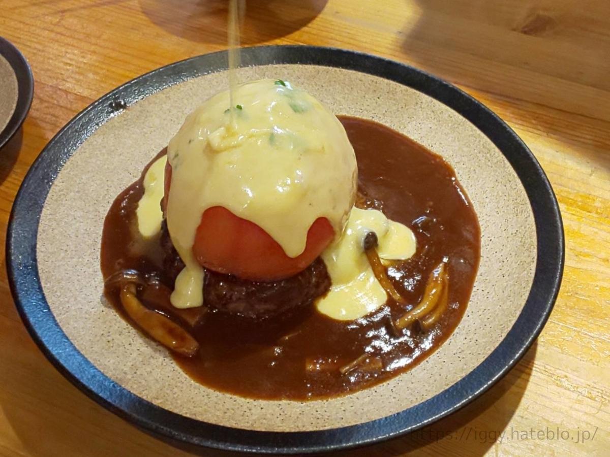 山本のハンバーグ  トマトのせハンバーグ トッピング「クワトロチーズ」感想 レビュー