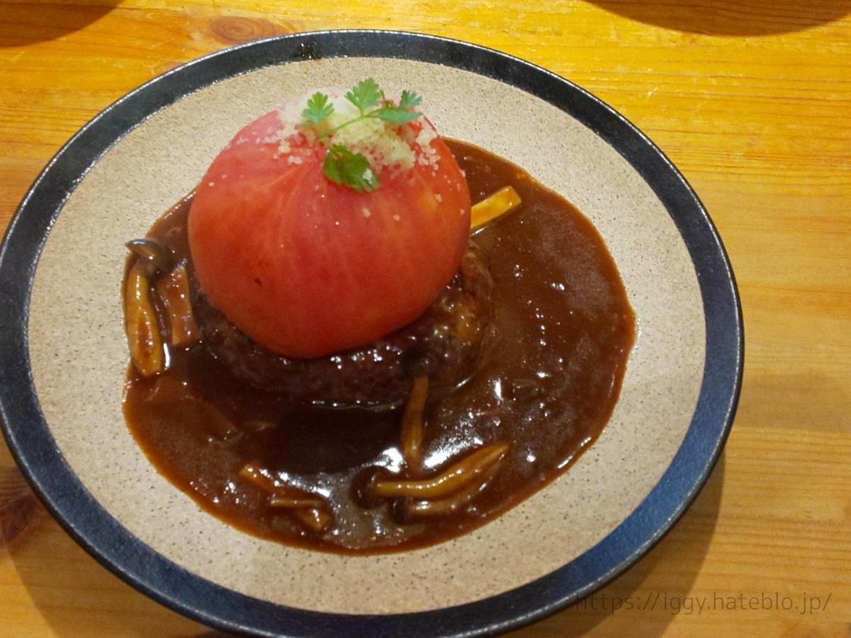 山本のハンバーグ 「トマトのせハンバーグ」感想 レビューLIFE
