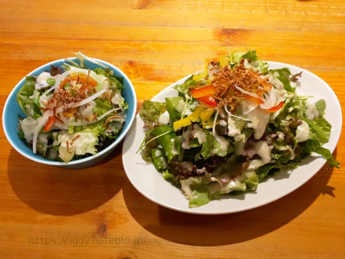 山本のハンバーグ  サラダ 感想 レビュー