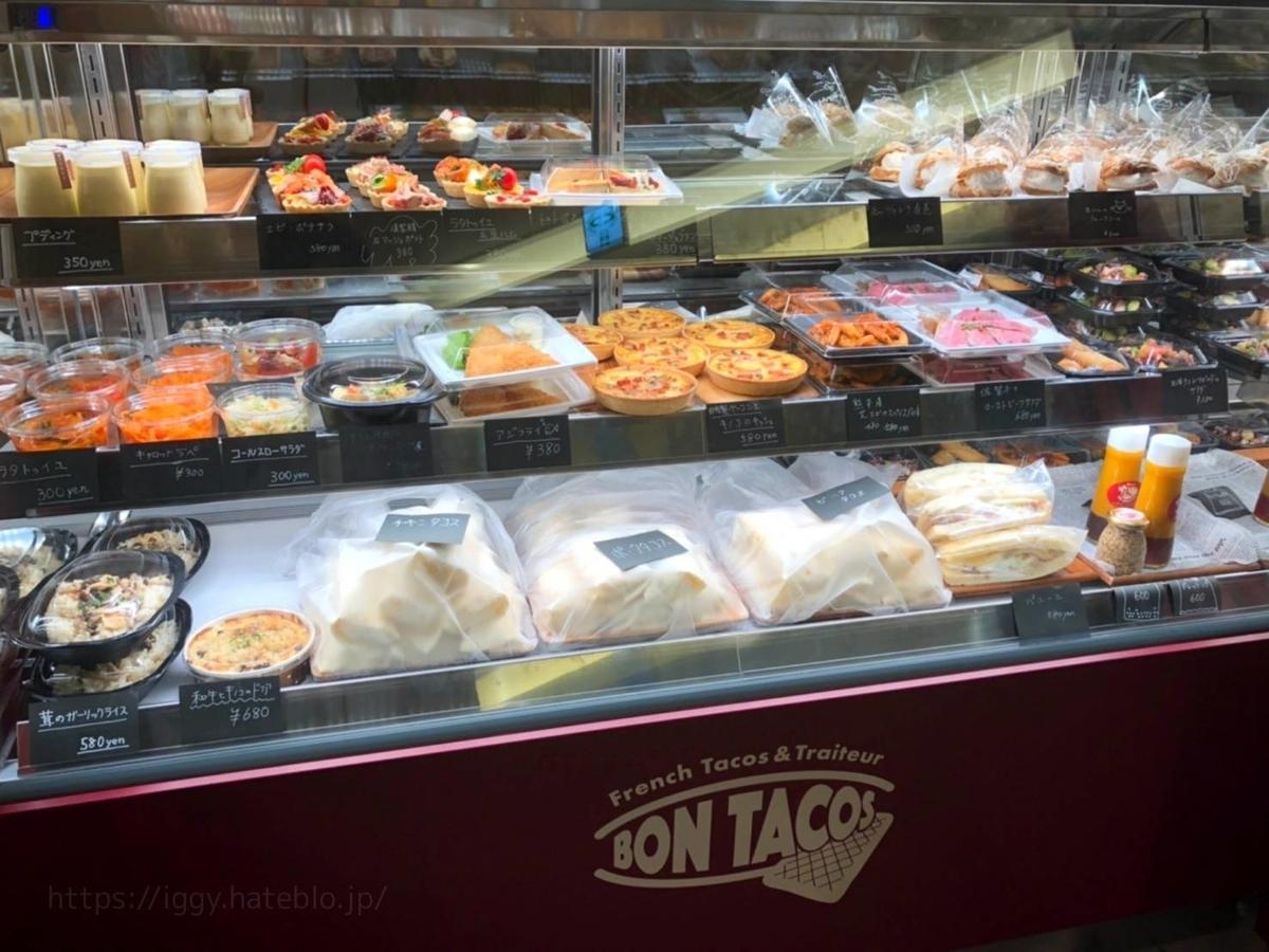 テイクアウト専門店 BON TACOS(ボンタコス)フレンチ 惣菜メニュー オリエンタルホテル福岡 博多ステーション地下1階