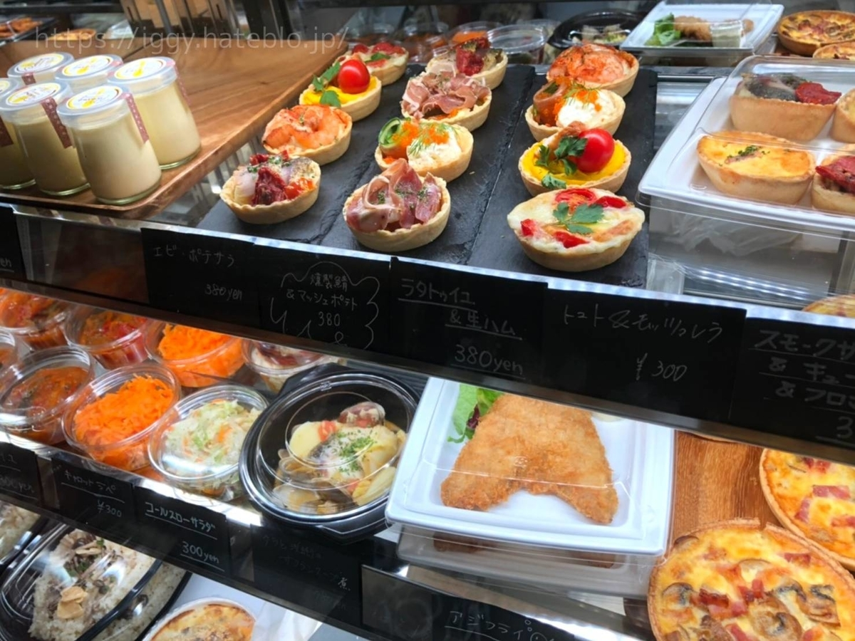 テイクアウト専門店 BON TACOS(ボンタコス)フレンチ 惣菜メニュー