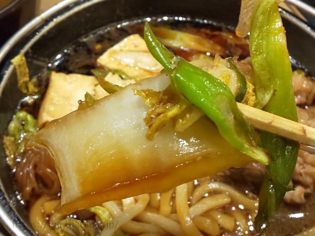 やよい軒 1/2日分の野菜が摂れる「すき焼き定食」感想 レビュー