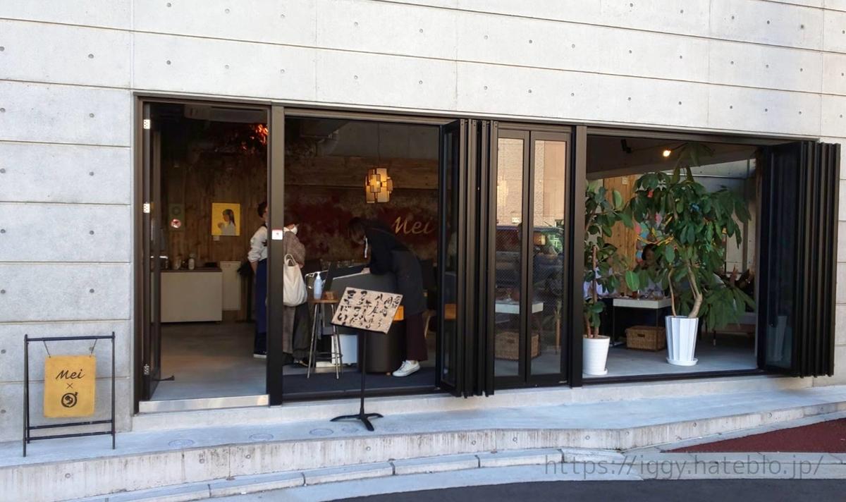 Hotel Mei(ホテル メイ)カフェラウンジ フルーツサンド 福岡市中央区春吉