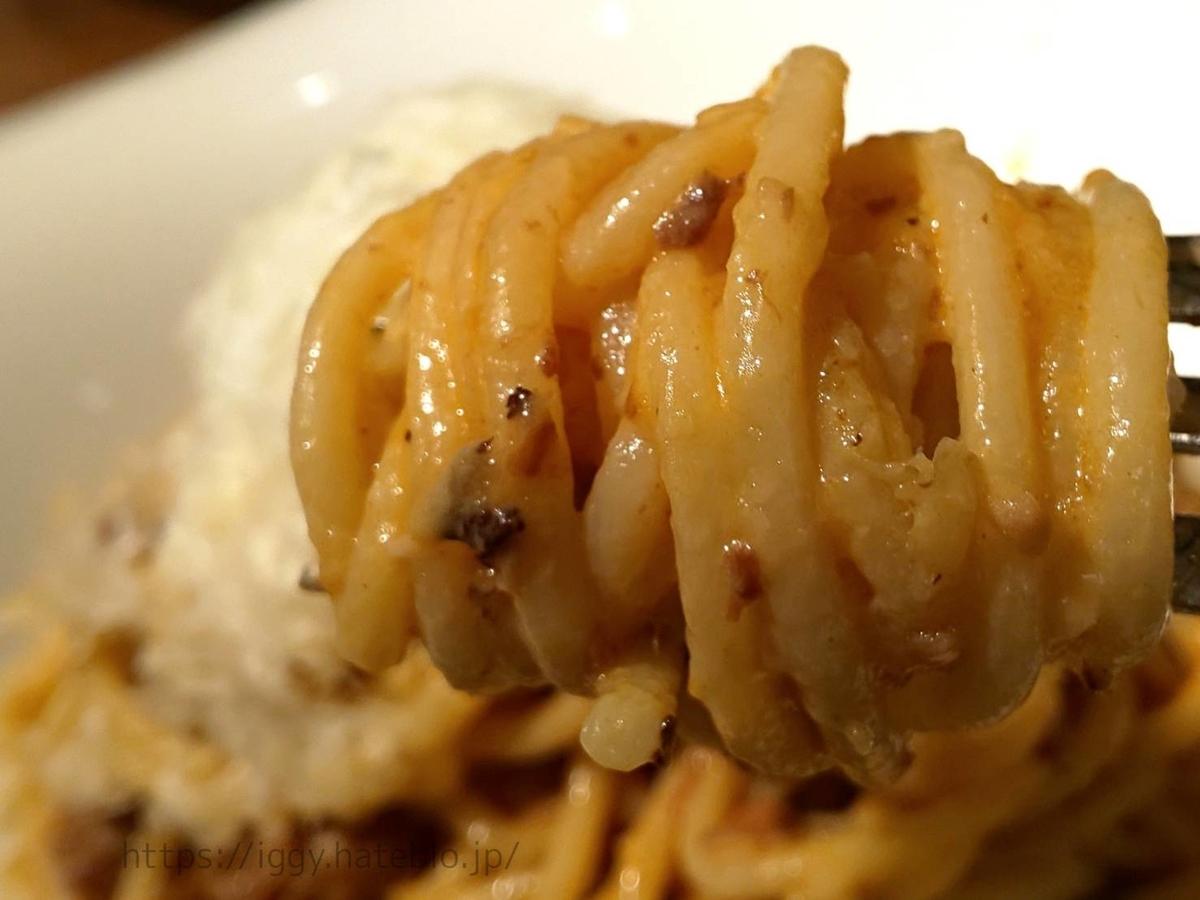 ナチュラルボロネーゼスタンド 熟成チーズのトリュフクリームボロネーゼ 口コミ レビュー