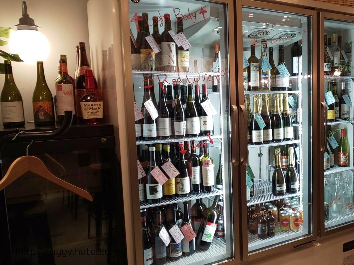 ナチュラルボロネーゼスタンド ボロネーゼ専門店 自然派ワイン 福岡天神 ソラリアプラザ地下2階