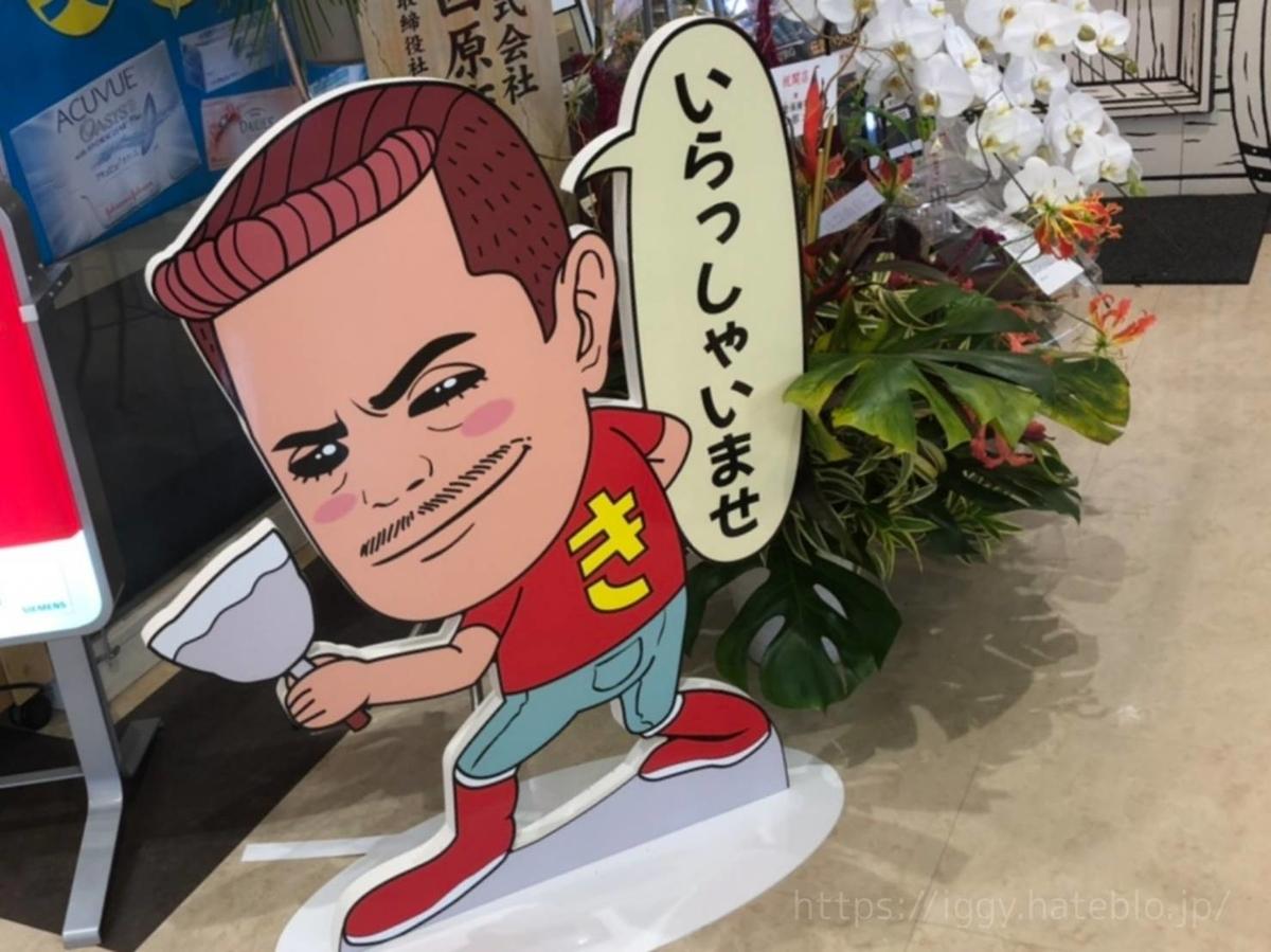 肉最強伝説 コマーシャルモール店 口コミ レビュー