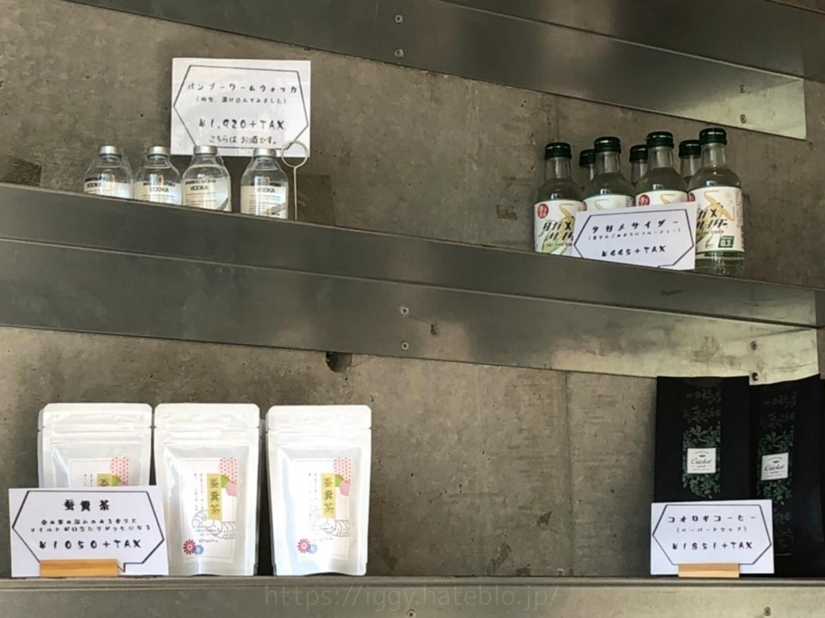 福岡 昆虫食専門店 bugoom(バグーム)大名1号店 飲料品 感想 口コミ