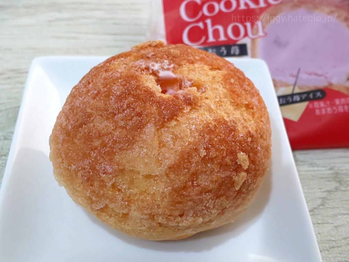 シャトレーゼ おすすめ デザートクッキーシューアイス あまおう苺 感想 口コミ