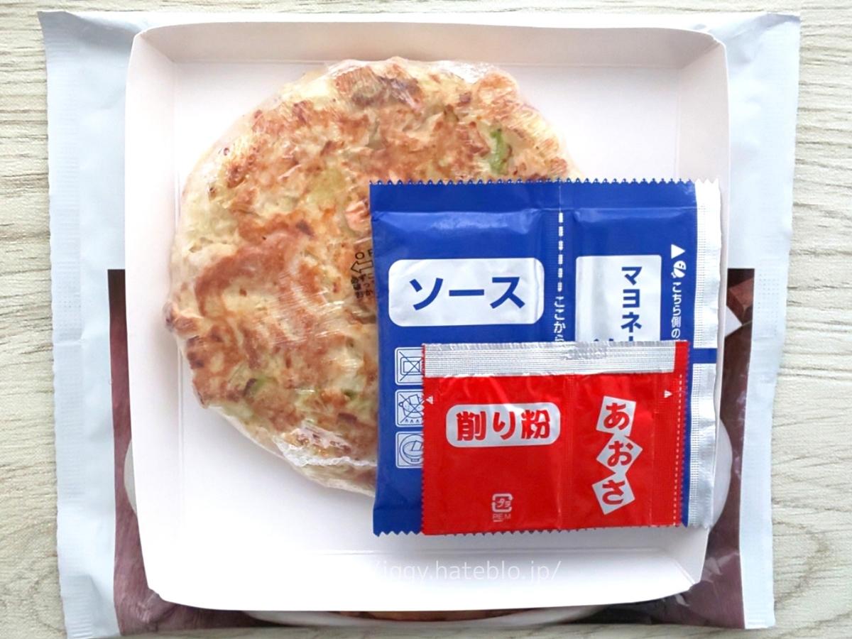 コスモス おすすめ ON365 冷凍食品 ミックスお好み焼き 作り方 口コミ