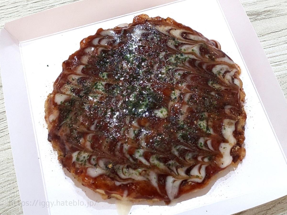 コスモス おすすめ ON365 冷凍食品 ミックスお好み焼き 感想 口コミ