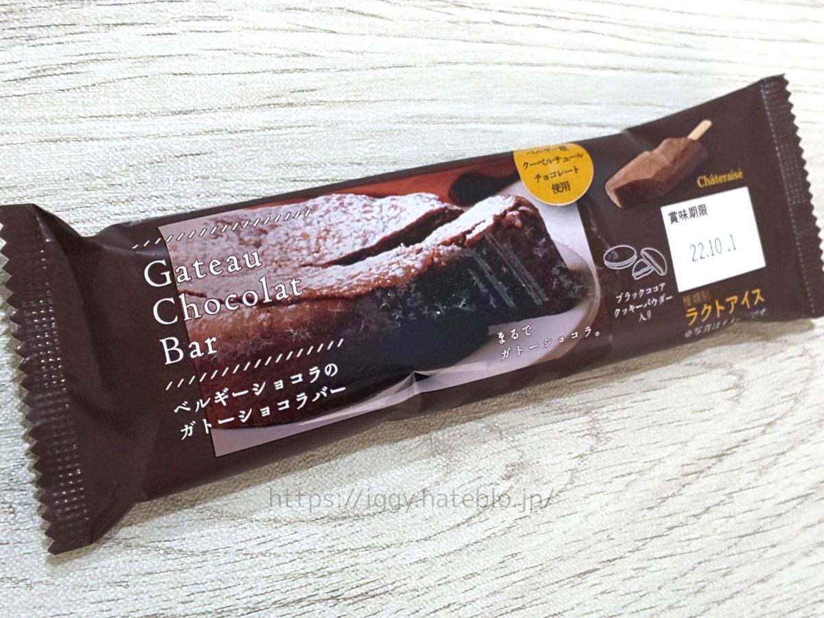 シャトレーゼ ガトーショコラバー 原材料 カロリー 栄養成分 口コミ レビュー