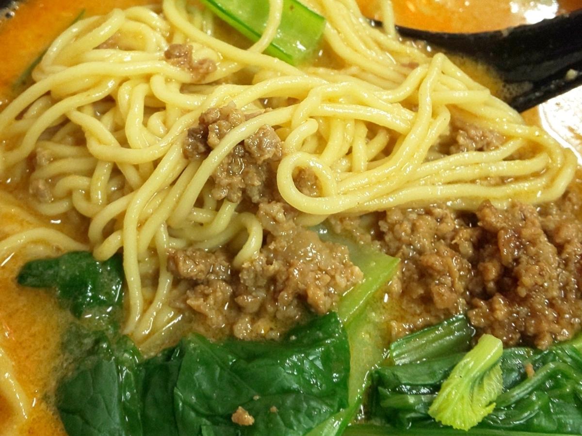 餃子の李(ぎょうざリー)ランチ 担々麺 感想 口コミ