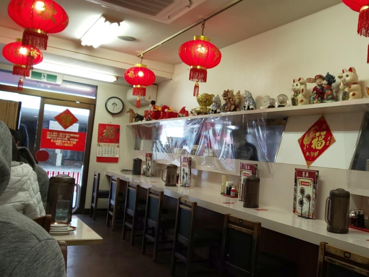 餃子李(ぎょうざのりー) 福岡市中央区薬院 中華料理店 口コミ レビュー
