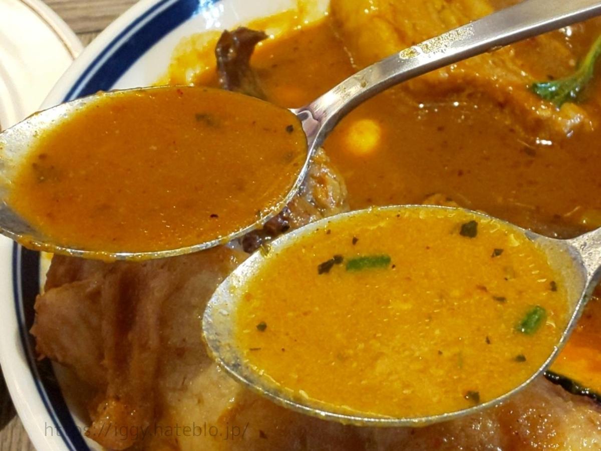 路地裏カリィ侍 スープの種類レギュラーとマイルド違い 感想 口コミ