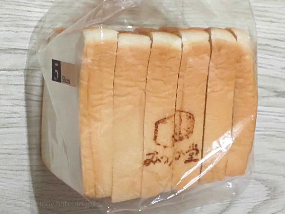 むつか堂 塩原パン工房 おすすめメニュー 角食パン 口コミ レビュー