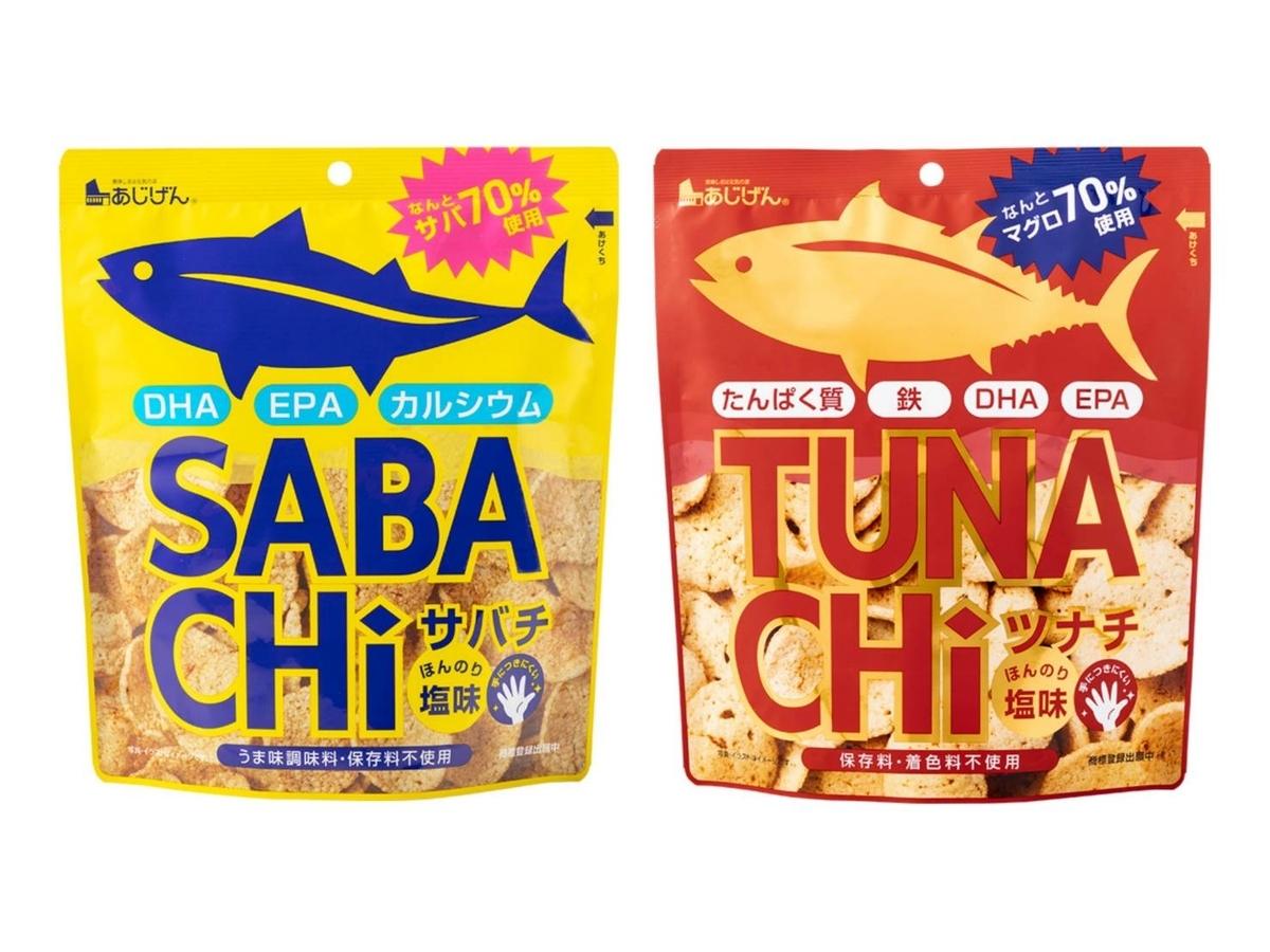 サバチ ツナチ 味源 原産国タイ お魚のお菓子 おやつ