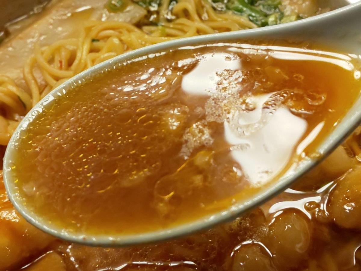 ジョイフル「鉄鍋ホルモンラーメン」スープ 感想 口コミ レビュー