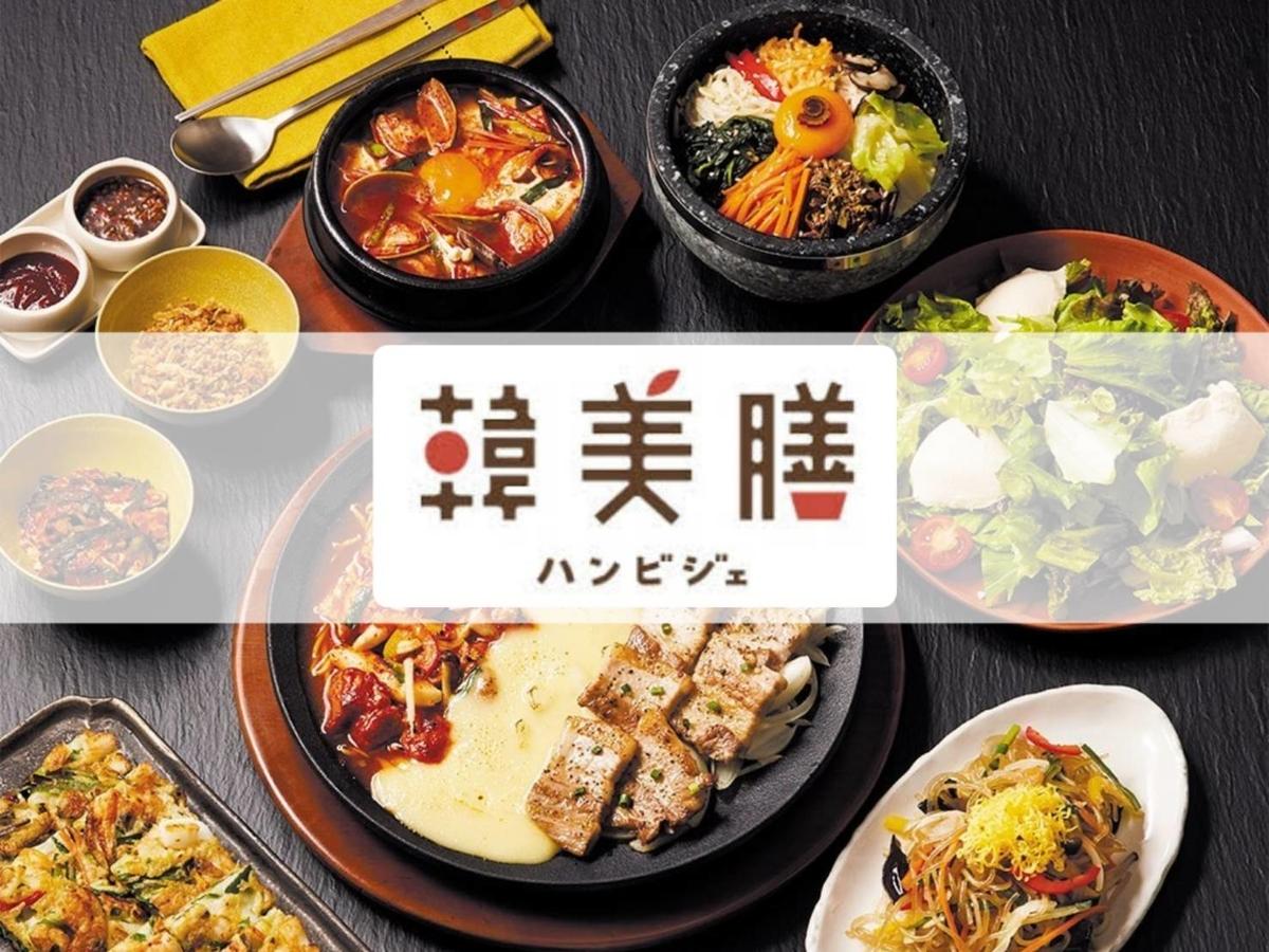 韓国料理「韓美膳ハンビジェ」マークイズ福岡ももち 口コミ レビュー