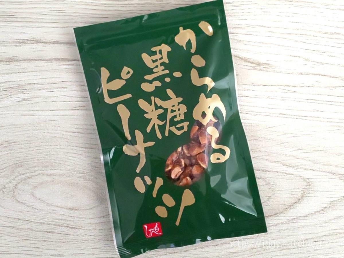 カルディ おすすめ お菓子 からめる黒糖ピーナッツ 原材料 カロリー・栄養成分 口コミ レビュー