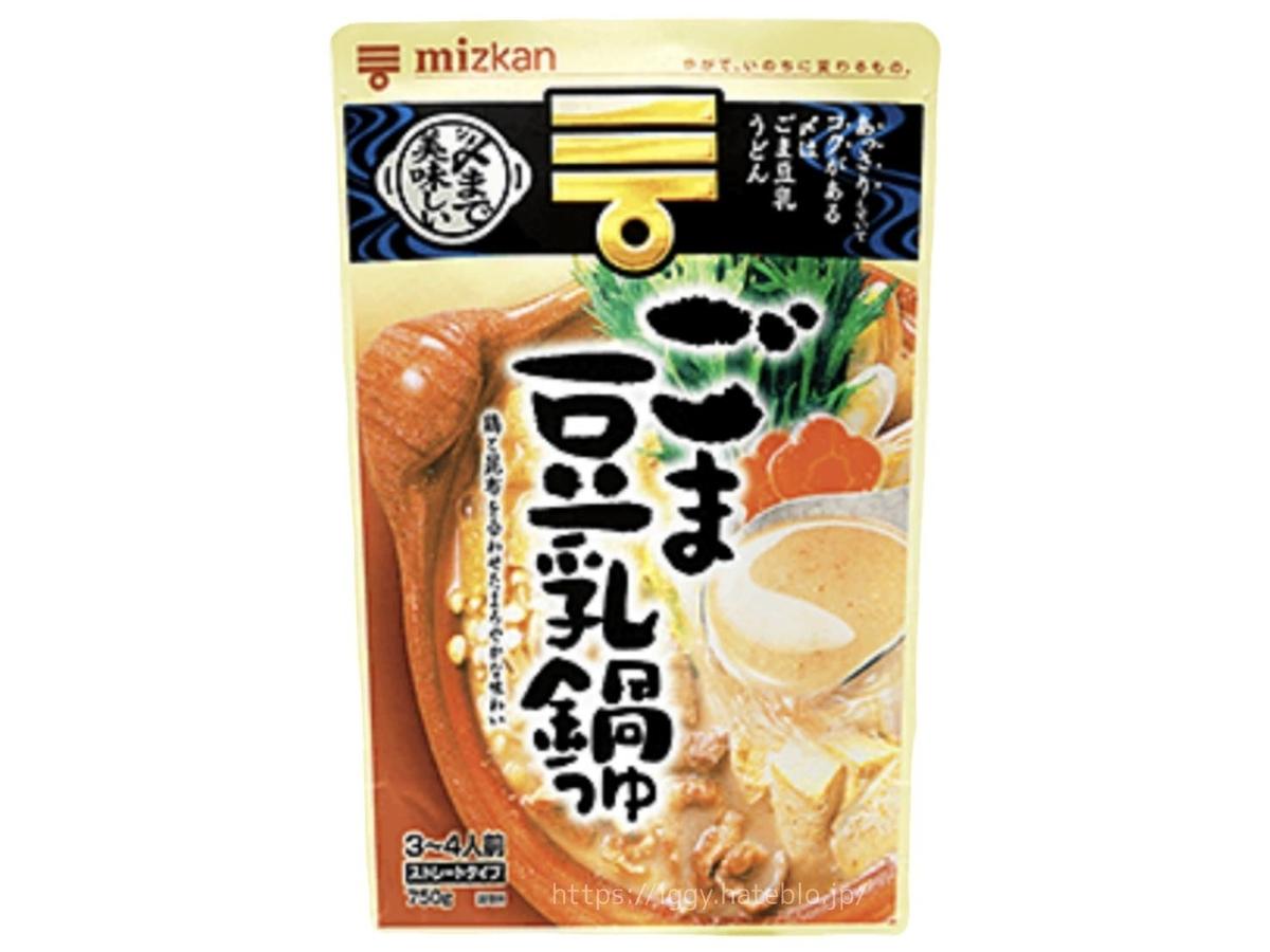 ミツカン シメまで美味しい「ごま豆乳鍋つゆ」原材料 栄養成分 口コミ レビュー
