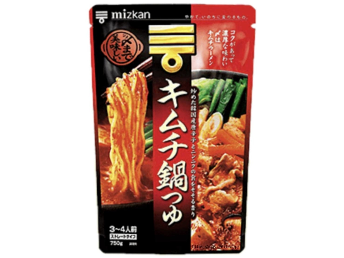 ミツカン シメまで美味しい「キムチ鍋つゆ」原材料 栄養成分 口コミ レビュー