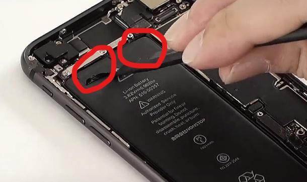 アイフォン バッテリー交換 自分で交換する iPhone
