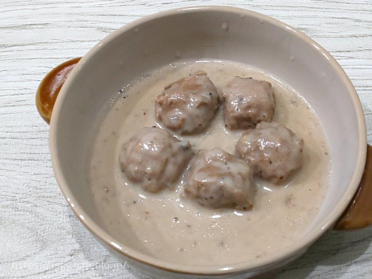 無印 世界の煮込み「ミートボールのクリーム煮」 食べ方 感想 口コミ レビュー