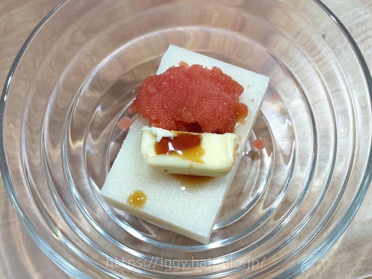 家事ヤロウ 平野レミ レシピ 明太バター餅 作り方 簡単レンジで1分