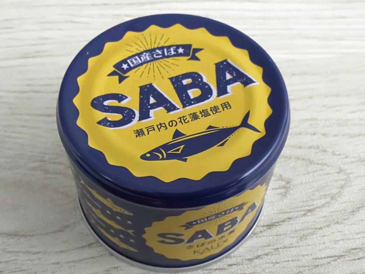 カルディ さば缶 さばの水煮 原材料 カロリー・栄養成分 口コミ レビュー