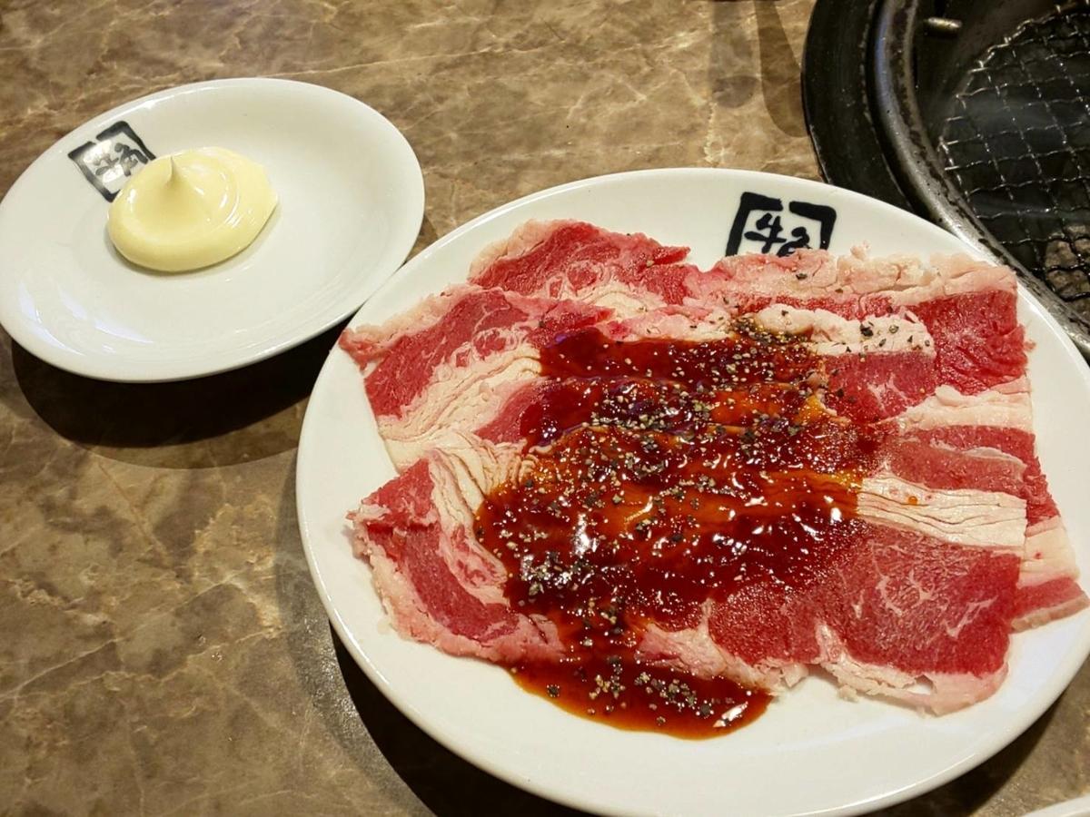 牛角 早割焼肉食べ放題 生姜焼きカルビ 口コミ レビュー