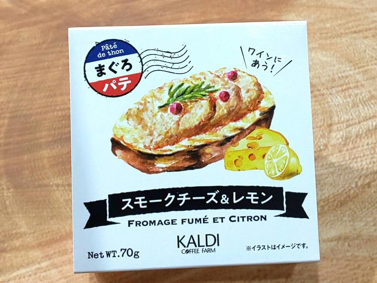 カルディ まぐろパテ スモークチーズ&レモン 原材料 カロリー・栄養成分 口コミ レビュー