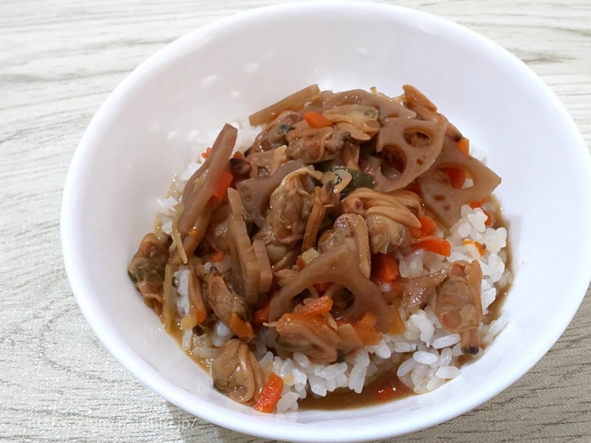 無印良品 ごはんにかける「あさりと生姜の深川飯」具材 食べた感想 口コミ レビュー