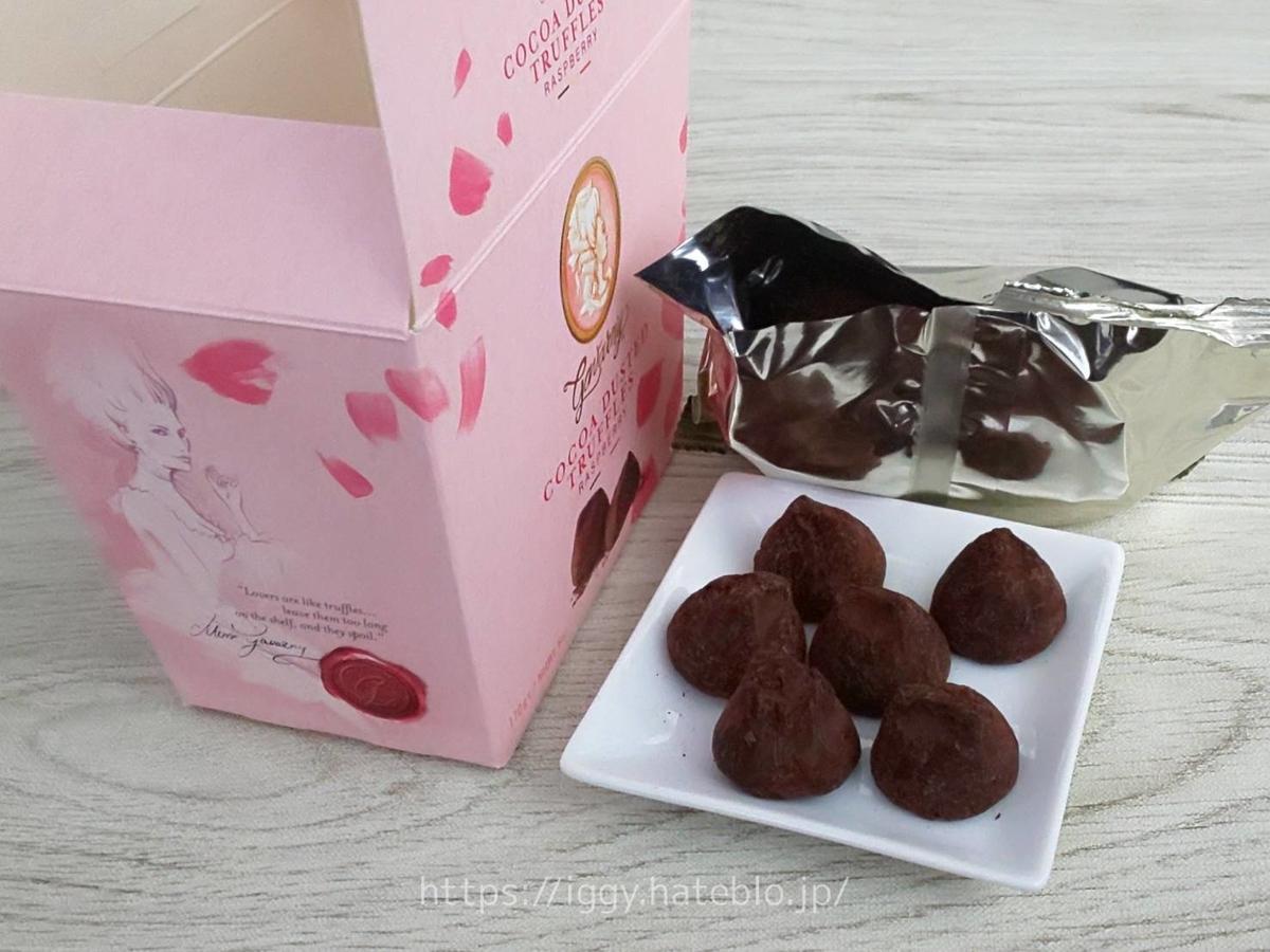 カルディ 人気チョコレート「カヴァルニー プレミアムトリュフ ラズベリー」量 値段 口コミ レビュー