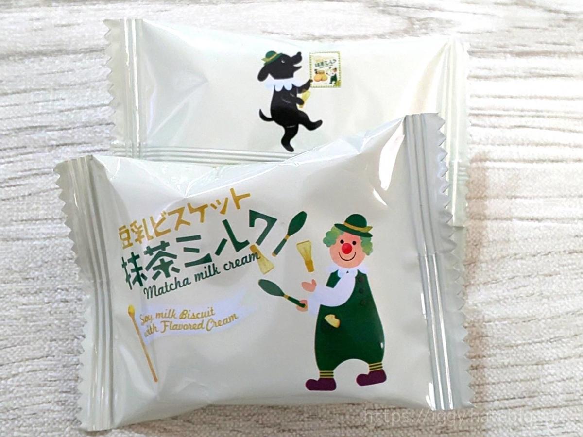 カルディ おすすめ お菓子 豆乳ビスケット 抹茶ミルククリーム 原材料 カロリー・栄養成分