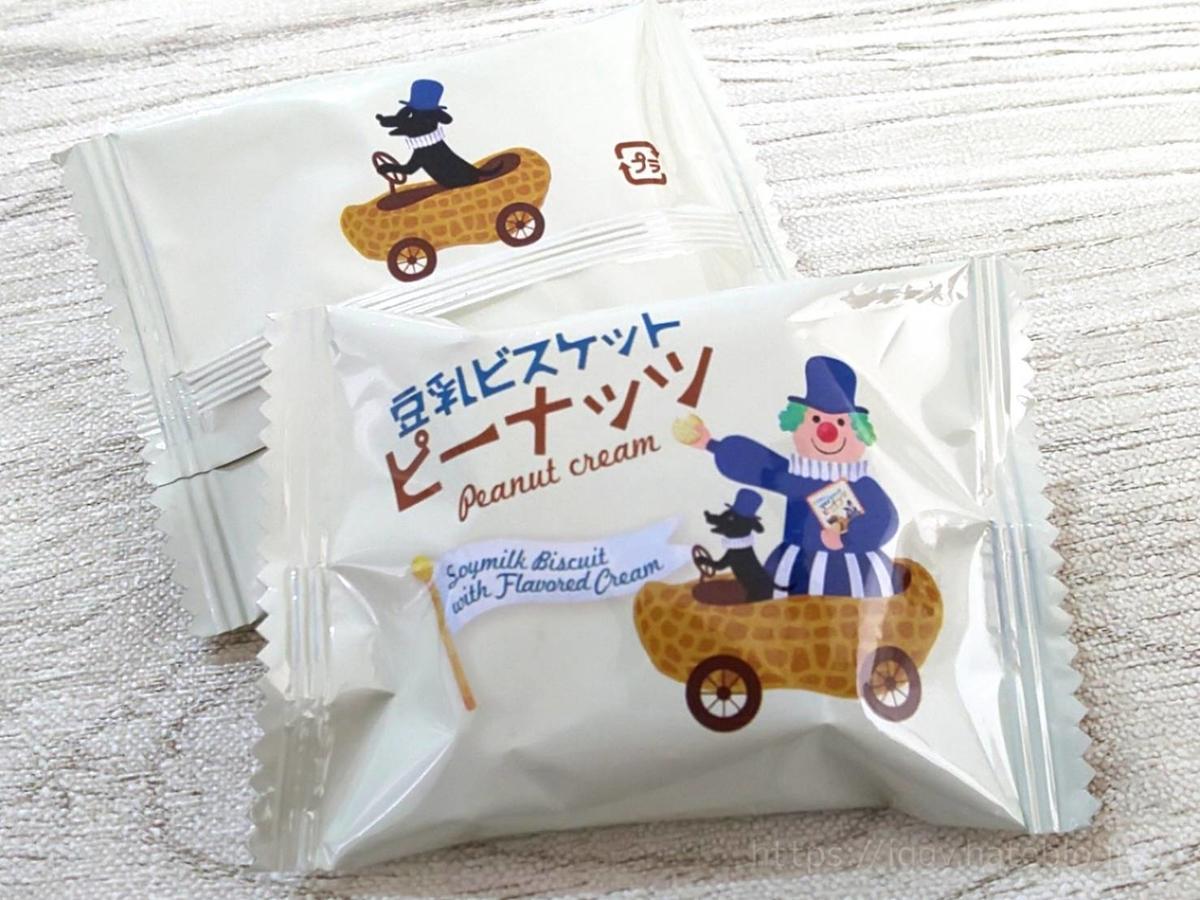 カルディ おすすめ お菓子 豆乳ビスケット ピーナッツクリーム 原材料 カロリー・栄養成分