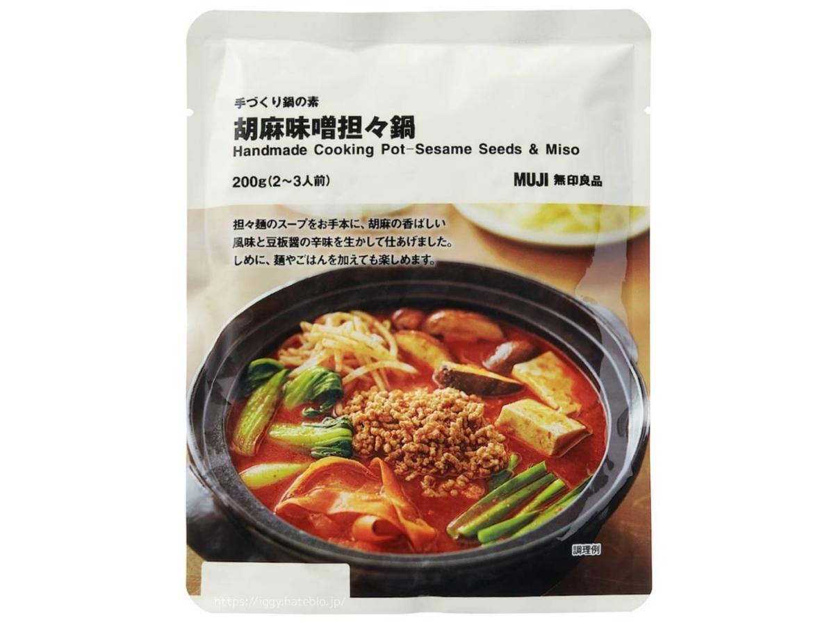 無印 手づくり鍋の素 胡麻味噌担々鍋 原材料 カロリー・栄養成分 口コミ レビュー