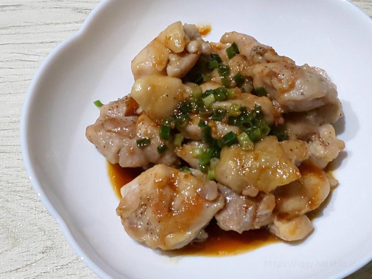 ジョイフル 冷凍 味付け鶏もも肉 「ひとくちチキンステーキ」 感想 口コミ レビュー