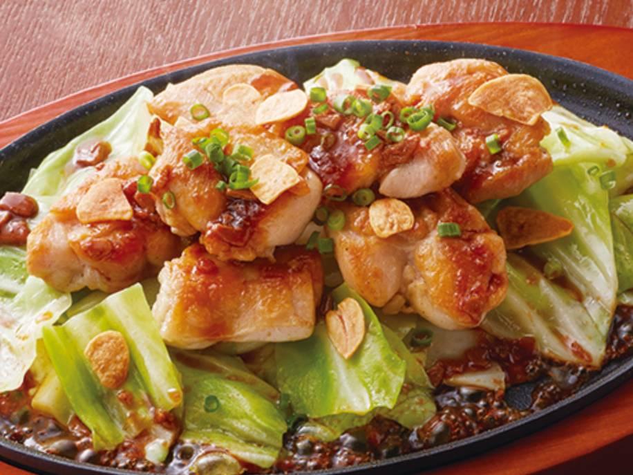 ジョイフル 冷凍 味付け鶏もも肉 カットチキンステーキ 作り方 焼き方 口コミ レビュー